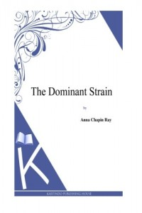 The Dominant Strain