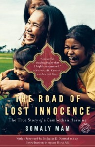 The Road of Lost Innocence: The Story of a Cambodian Heroine (Random House Reader's Circle)