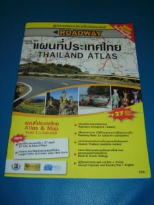 Thailand Atlas & Map Best Selling / Scale 1:1,000,000 / Thai – English Bilingual / Highways throughout Thailand / Roadway Ruler for quick KM calculations / plus 27 City and Island Maps / 56 pages