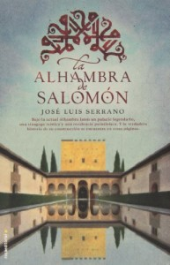 La Alhambra de Salomon (Spanish Edition)