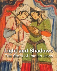 Light and Shadows: The Story of Iranian Jews