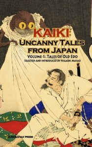 Tales of Old EDO – Kaiki: Uncanny Tales from Japan, Vol. 1