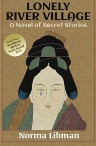 Lonely River Village: A Novel of Secret Stories