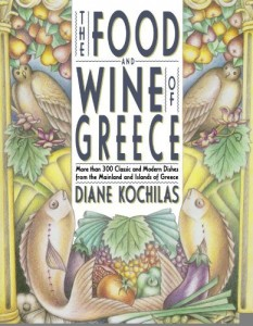 The Food and Wine of Greece: More Than 300 Classic and Modern Dishes from the Mainland and Islands [Paperback] [1993] (Author) Diane Kochilas