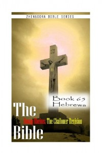 The Bible Douay-Rheims, the Challoner Revision- Book 65 Hebrews